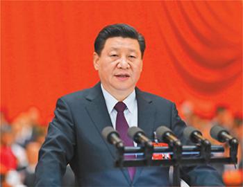 习近平同志代表第十八届中央委员会向大会作的报告摘登