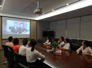 维护司法权威,弘扬公平正义——漳州支部组织观看犯罪普法片《特别追踪》